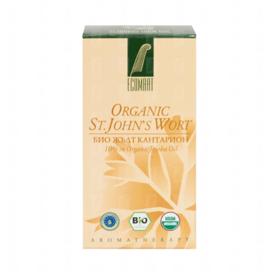 St. John's wort oil 10ml (Hypericum perforatum)