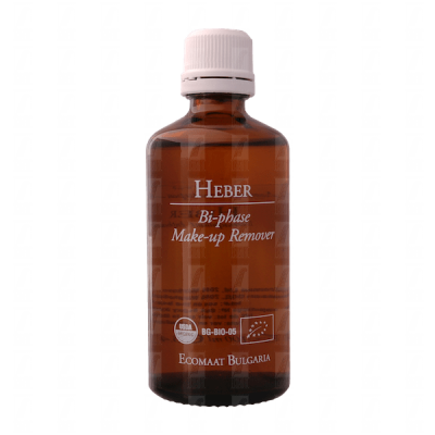 organic make up cleanser bi-phase